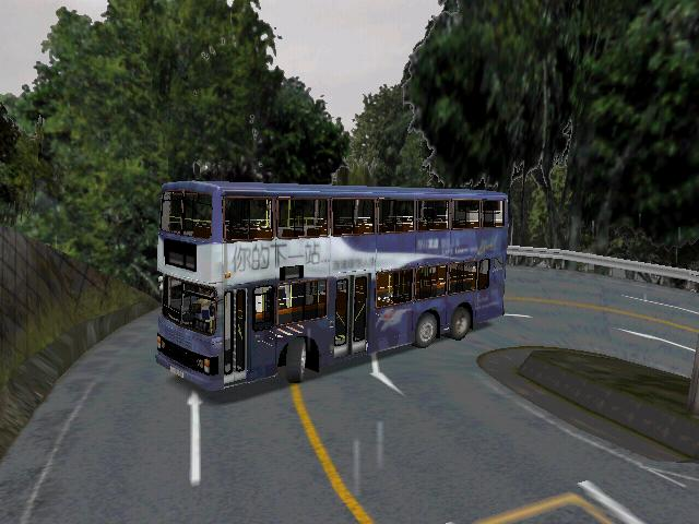 Bus: KMB Volvo Olympian non-A/C S3V16-GK9094 (with Eng. Advertising)