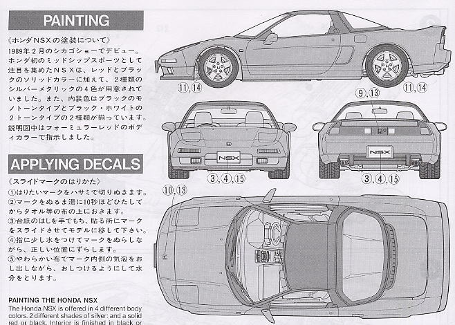 Honda nsx smcars car blueprints forum net car blueprints forum malvernweather Images